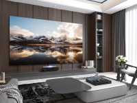 Hisense 120-inch Laser Cinema Release